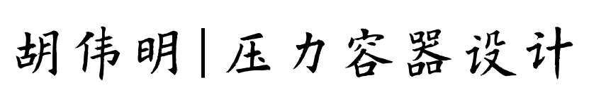 胡伟明-SW6-2011