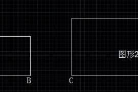 参照放大图形--AutoCAD使用技巧