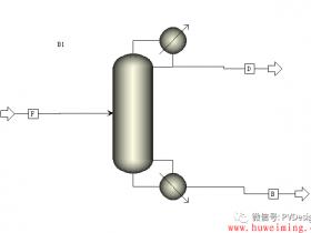 Aspen Plus入门教程(4)-精馏塔严格计算