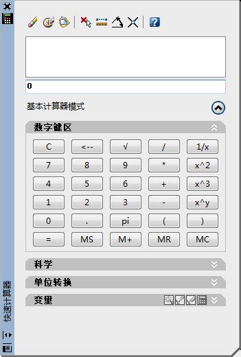 画图输入长度时简单公式的使用2.png