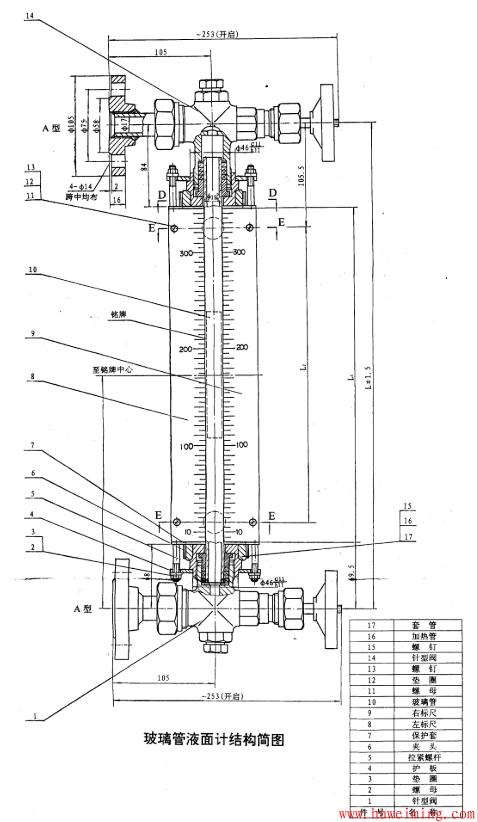 液位计结构简图.png