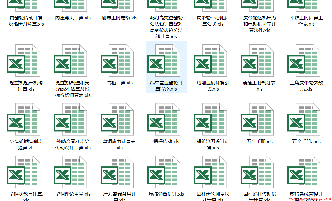 Excel计算表格类2.png