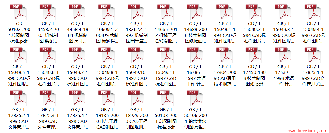 7.制图标准.png