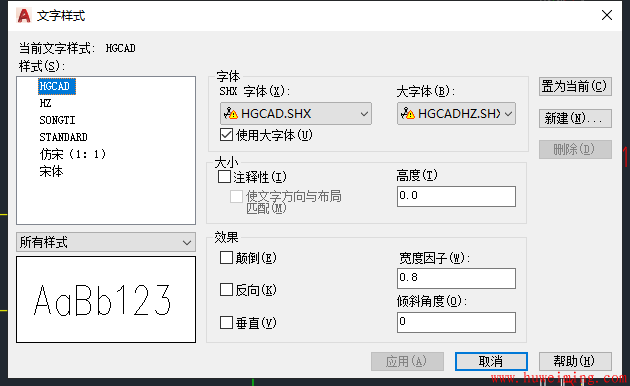 输入ST后可以看到正在使用的字体文件没有.png