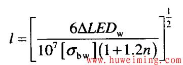 Z形折角自然补偿计算公式.png