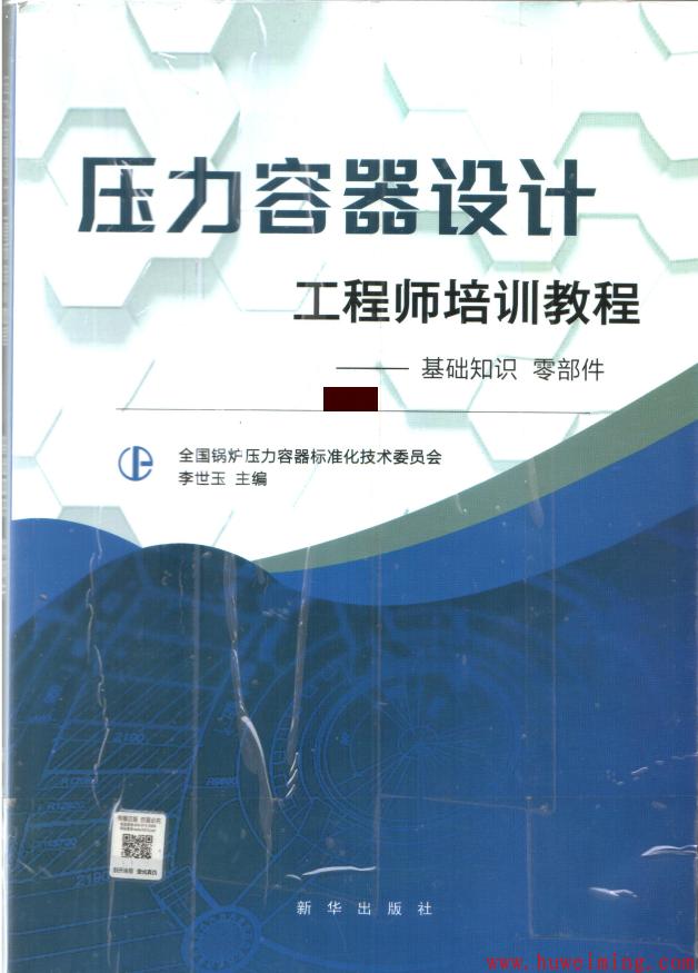 培训教程上册.png