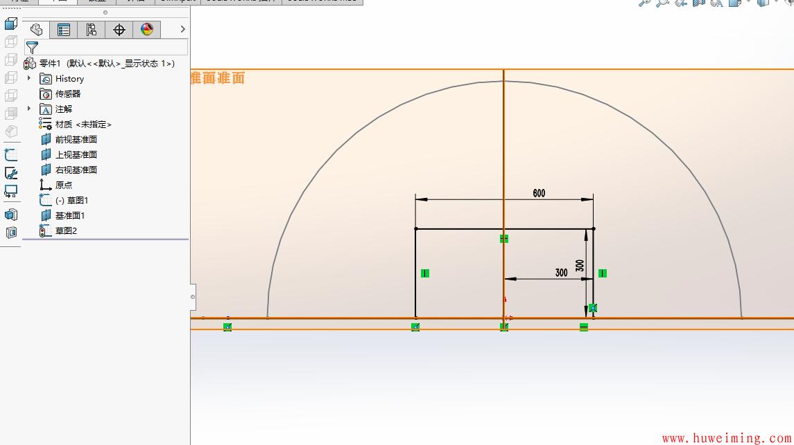 3.在刚建立的基准面上绘制正方形的一半.png
